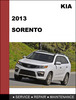 Thumbnail KIA Sorento 2013 Factory Service Repair Manual Download