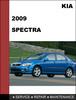 Thumbnail KIA Spectra 2009 OEM Service Repair Manual Download