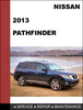 Thumbnail Nissan Pathfinder 2013 Factory shop Service Repair Manual