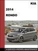 Thumbnail KIA RONDO 2014 Factory Workshop Service Repair Manual