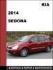 Thumbnail KIA Sedona 2014 Factory Workshop Service Repair Manual