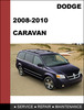 Thumbnail Dodge Caravan 2008 2009 2010 Factory Service Repair Manual
