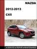 Thumbnail Mazda CX5 2012-2013 Factory SHOP Service Repair Manual