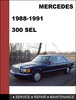 Thumbnail Mercedes-Benz 300SEL w126 1988-1991 Factory WORKSHOP Service manual