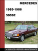 Thumbnail Mercedes-Benz 380SE w126 1984-1985 Factory WORKSHOP Service manual