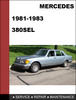 Thumbnail Mercedes-Benz 380SEL w126 1981-1983 Factory WORKSHOP Service manual