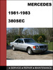 Thumbnail Mercedes-Benz 380SEC w126 1982-1983 Factory WORKSHOP Service manual