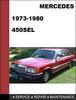 Thumbnail Mercedes-Benz 450SEL1973-1980 Factory WORKSHOP Service Repai