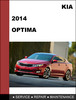 Thumbnail KIA Optima 2014 Factory Service Workshop Repair Manual Download