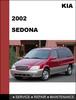 Thumbnail KIA Sedona 2002 Factory Service Repair  Manual & Electronic Troubleshooting manual