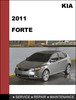 Thumbnail KIA Forte 2011 Factory Service Repair  Manual & Electronic Troubleshooting manual