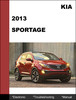 Thumbnail KIA Sportage 2013 Factory Service Repair  Manual & Electronic Troubleshooting manual