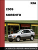 Thumbnail KIA Sorento 2009 Factory Service Repair  Manual & Electronic Troubleshooting manual