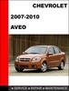 Thumbnail Aveo 2007 to 2010 Factory workshop Service Repair Manual