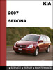 Thumbnail KIA Sedona 2007 Factory Service Repair  Manual & Electronic Troubleshooting manual