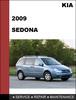 Thumbnail KIA Sedona 2009 Factory Service Repair  Manual & Electronic Troubleshooting manual