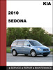 Thumbnail KIA Sedona 2010 Factory Service Repair  Manual & Electronic Troubleshooting Manual