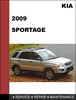 Thumbnail KIA Sportage 2009 Factory Service Repair  Manual & Electronic Troubleshooting Manual
