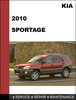 Thumbnail KIA Sportage 2010 Factory Service Repair  Manual & Electronic Troubleshooting Manual