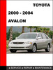 Thumbnail Avalon 2000 to 2004 Factory workshop Service Repair Manual