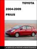 Thumbnail Prius 2004 to 2009 Factory workshop Service Repair Manual