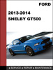 Thumbnail Ford Mustang Shelby GT500 2013 & 2014 Factory workshop Service Repair Manual