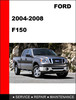 Thumbnail Ford F150 2004 to 2008 Factory workshop Service Repair manual