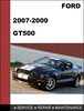 Thumbnail Ford Mustang Shelby GT500 2007 to 2009 Factory workshop Service Repair Manual