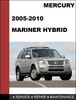 Thumbnail Mercury Mariner Hybrid 2005 to 2010 Factory workshop Service Repair Manual