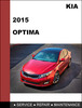 Thumbnail KIA Optima 2015 Factory Service Workshop Repair Manual Download