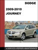 Thumbnail Dodge Journey 2009-2010 Factory Service Repair Manual Download