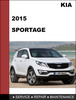 Thumbnail KIA Sportage 2015 OEM Factory Service Repair Workshop Manual