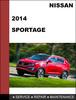 Thumbnail KIA Sportage 2014 OEM Factory Service Repair Workshop Manual