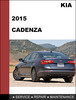 Thumbnail KIA Cadenza 2015 Factory WORKSHOP Service Repair Manual