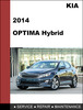 Thumbnail KIA Optima 2014 Hybrid Factory Service Workshop Repair Manual Download