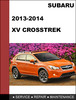Thumbnail Subaru XV Crosstrek 2013-2014 factory SHOP Service Repair Manual