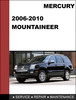 Thumbnail Mercury Mountaineer 2006 to 2010 Factory workshop Service RePAIR MANUAL