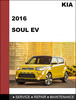 Thumbnail KIA Soul EV 2016 OEM Factory Service Repair Workshop Manual