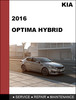 Thumbnail KIA Optima Hybrid 2016 Factory Service Workshop Repair Manual