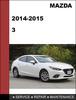 Thumbnail Mazda3 mazda 3 2014 2015 Factory Workshop Service Repair Manual