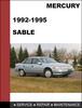 Thumbnail Mercury Sable 1992 to 1995 Factory workshop Service Repair Manual