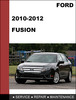 Thumbnail Ford Fusion 2010 to 2012 Factory workshop Service Repair Manual