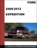 Thumbnail Ford Expedition 2009 to 2012 Factory workshop Service Repair Manual