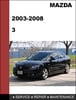 Thumbnail Mazda 3 GS/GT 2003 -2008 Factory workshop Service Repair Manual