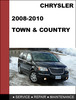 Thumbnail Chrysler Town & Country 2008-2010 Factory service Workshop repair Manual