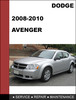 Thumbnail Dodge Avenger 2008-2010 Factory service Workshop repair Manual