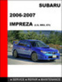 Thumbnail 2006-2007 Subaru Impreza 2.5i wrx STI Repair Service manual