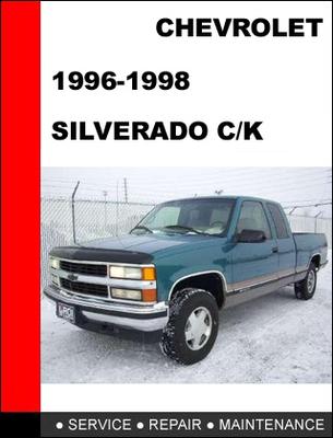 1996 chevy silverado owners manual save our oceans rh saveouroceans info 1996 chevy 1500 repair manual pdf 1996 chevy 1500 repair manual pdf