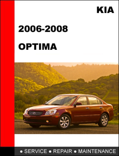 Pay for 2006-2008 KIA OPTIMA Factory Service Repair Manual