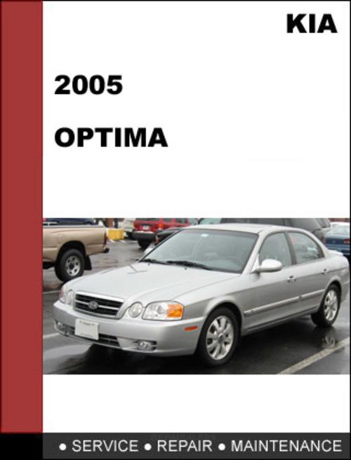 kia optima 2005 factory service repair manual download download m rh tradebit com 2005 kia optima repair manual 2004 kia optima manual